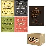 タソガレ ドリップコーヒー 60p コーヒー ドリップ パック セット バライエティパック コーヒーギフト (aset)