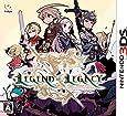 レジェンド オブ レガシー - 3DS