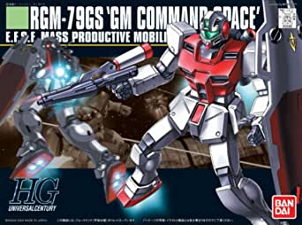 HGUC 1/144 RGM-79GS ジム・コマンド (宇宙仕様) (機動戦士ガンダム0080 ポケットの中の戦争)