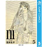 I'll 〜アイル〜 5 (ジャンプコミックスDIGITAL)