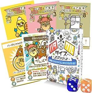 スピカデザイン パタクルダイススマッシュ かわいい キャラクター 人気の勇者コメビツくん ダイス カード バトル ゲーム 子供 から 大人まで みんなで遊べる ポカスカ ボードゲーム