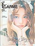 LARME(ラルム) 2018年 09 月号 [雑誌]