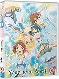 四月は君の嘘 コンプリート DVD-BOX1 (1-11話) アニメ 君嘘 [DVD] [Import] [PAL, 再…