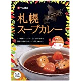 ベル食品 札幌スープカレー中辛 200g×5箱