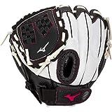 Mizuno Prospect Finch Youth Softball Glove Series