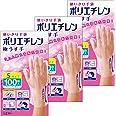 【まとめ買い】 ファミリー 使いきり手袋 ポリエチレン 極うす手 Sサイズ 半透明 100枚×3個 使い捨て 食品衛生法適合
