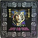 バラエティバンダナ (WHITE TIGER)