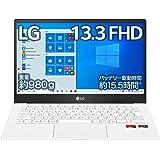 LG ノートパソコン Ultra PC 980g/バッテリー最大15.5時間/AMD Ryzen 5/13.3インチ フルHD/メモリ 8GB/SSD 256GB/USB Type-C/ホワイト/13U70P-GR51J (2021年モデル)/Ama