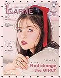 LARME(ラルム) 2019年 03 月号 [雑誌]