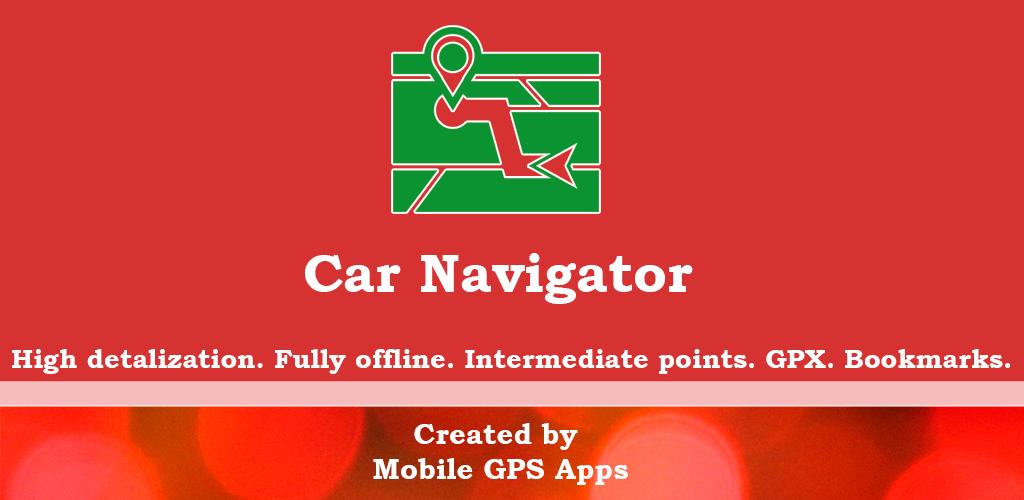 プエルトリコ オフラインカーナビ: Mobile GPS Apps