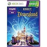 Kinect:ディズニーランド・アドベンチャーズ - Xbox360