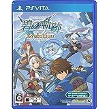 英雄伝説 碧の軌跡 Evolution - PS Vita