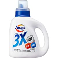 アタック 3X(抗菌・消臭・洗浄もこれ1本で解決!)本体880g