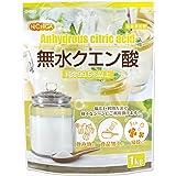 無水 クエン酸 1kg 食品添加物規格(食品)NICHIGA(ニチガ)