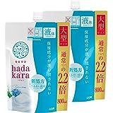【まとめ買い_大容量】hadakara(ハダカラ) ボディソープ リッチソープの香り つめかえ用大型サイズ 800ml×2個