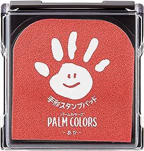 シャチハタ 手形スタンプパッド PalmColors あか HPS-A/H-R