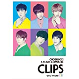 5 Years Complete Clips and More!!!!!!(初回盤) [DVD]
