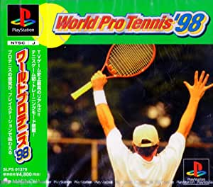 ワールドプロテニス'98