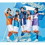 Girl meets Girl (通常盤) (DVD付) (特典なし)