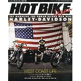 HOT BIKE Japan (ホットバイク・ジャパン) 2013年 07月号 [雑誌]