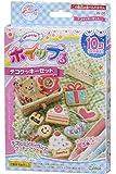 ホイップる デコクッキーセット W-26