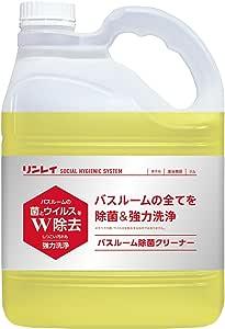 リンレイ SHSバスルーム除菌クリーナー 4L【菌とウイルスをW除去】