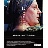 13回の新月のある年に ライナー・ヴェルナー・ファスビンダー監督  4Kレストア版 Blu-ray