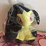 クチート ぬいぐるみ ポケモン pokemon plash