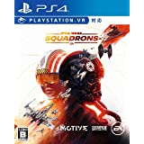Star Wars:スコードロン 【Amazon.co.jo限定】デジタル壁紙 配信 - PS4