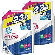 【まとめ買い】 アリエール 洗濯洗剤 液体 イオンパワージェル 詰め替え 超ジャンボ 1.62kgx2個