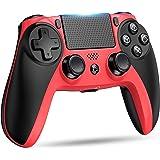 【2021最新版】PS4 コントローラー Kydlan ワイヤレス ps4コントローラー PS4 Pro/Slim 対応 プレステ4 コントローラー HD振動 ジャイロセンサー ヘッドセット端子 LEDライトバー搭載 赤