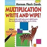 Multiplication Write & Wipe: Kumon Flash Cards