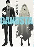 GANGSTA. 8巻 (BUNCH COMICS)