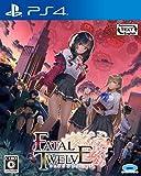 FATAL TWELVE(フェイタルトゥエルブ) - PS4