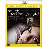 マーサ、あるいはマーシー・メイ [AmazonDVDコレクション] [Blu-ray]
