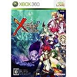 クロスエッジ ダッシュ - Xbox360