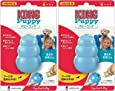 Kong(コング) 犬用おもちゃ パピーコング ブルー S サイズ ×2個 (まとめ買い)