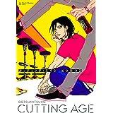 Cutting Age (H&C Comics ihr HertZシリーズ)