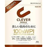 クレバー ホエイプロテイン [WPI100%] マッスル チョコレート味 900g [BCAA5000mg含有 グルタミン&グルタミン酸5500mg]