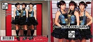 シングルV 「カッチョイイゼ!JAPAN」 [DVD]