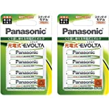 パナソニック 充電式エボルタ 単3形 4本パック×2セット(計8電池) スタンダードモデル BK-3MLE/4BC-2p