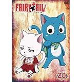 FAIRY TAIL 20 [DVD]