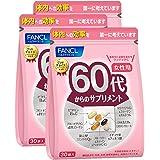 新 ファンケル (FANCL) 60代からのサプリメント女性用 45~90日分