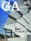 GA JAPAN 165