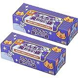 驚異の防臭袋 BOS (ボス) うんちが臭わない袋 2個セット 猫用うんち処理袋【袋カラー:ブルー】 (SSサイズ 200枚入)