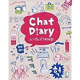 Chat Diary ハングルで3行日記