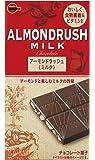 ブルボン アーモンドラッシュミルク 1枚×10箱