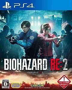 BIOHAZARD RE:2  - PS4