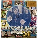 Single Collection (A's & B's) Part 2 (2Lp/180G/Transparent Blue Vinyl/Gatefold)