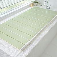 [ベルメゾン] 風呂ふた 防カビ 抗菌 折りたたみ コンパクト 日本製 グリーン 約70×89